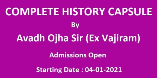 History - Complete History Capsule -